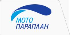 Мотопараплан.ру
